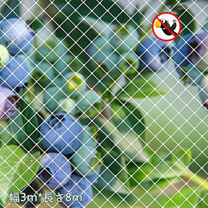Xiaz,防鳥ネット(透明)