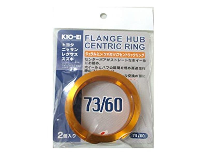 協栄産業,HUB CENTRIC RING,U7360