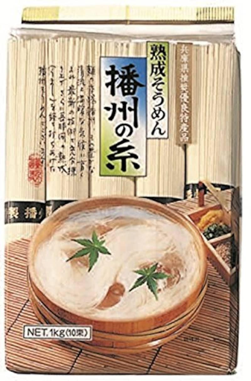 昭和,熟成素麺 播州の糸