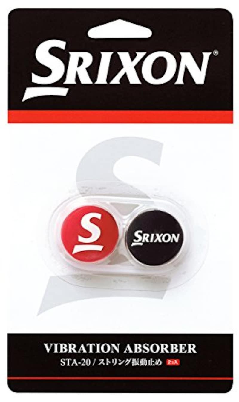 SRIXON(スリクソン),ストリング 振動止め (2個入),STA20