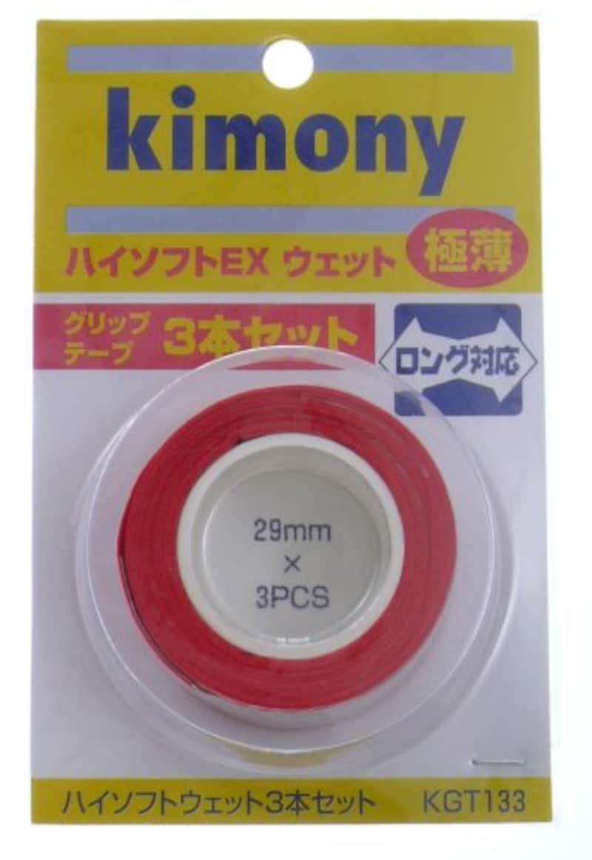 キモニー(Kimony),ハイソフトEX極薄3本入り,KGT133