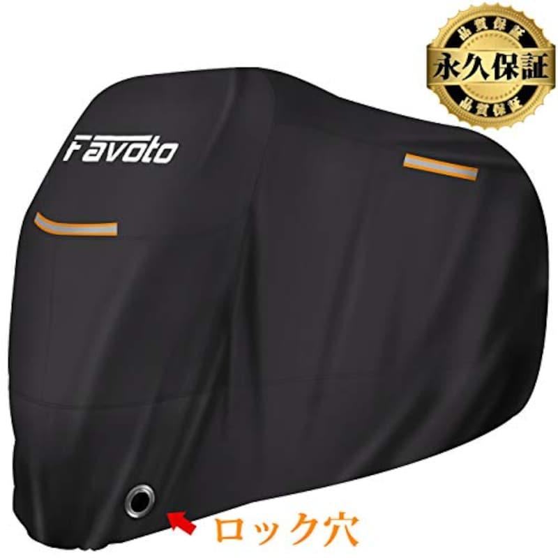 Favoto,バイクカバー 【永久保証】&【反射ストライプ3枚】,なし