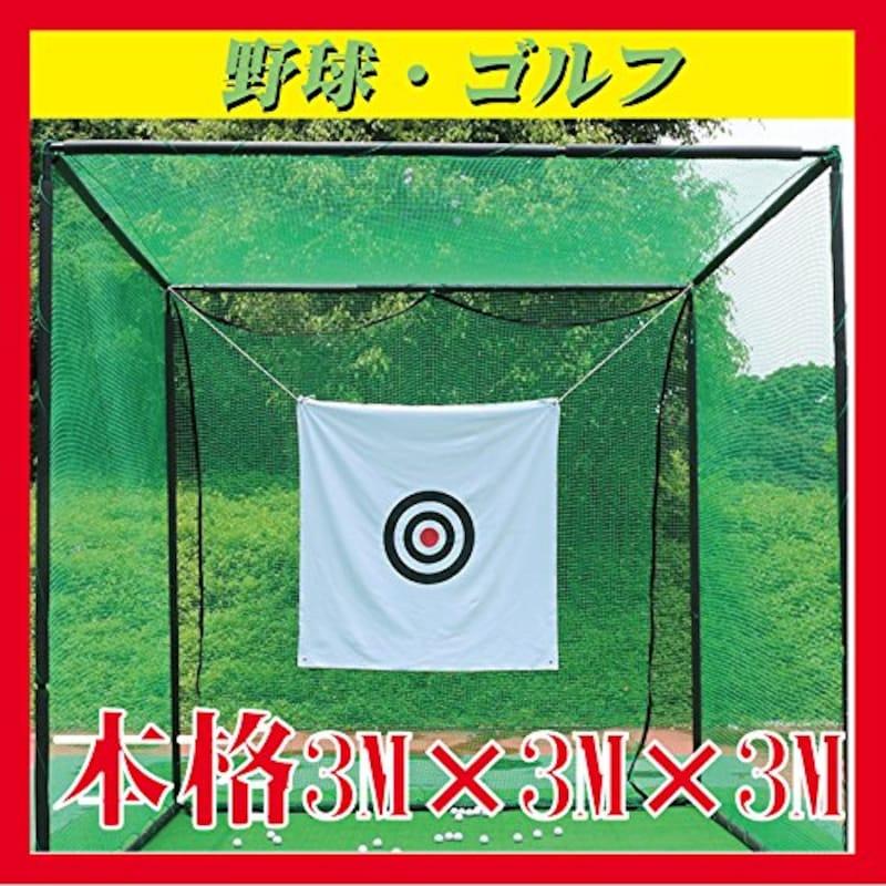 ゴルフ練習用大型ネット,-