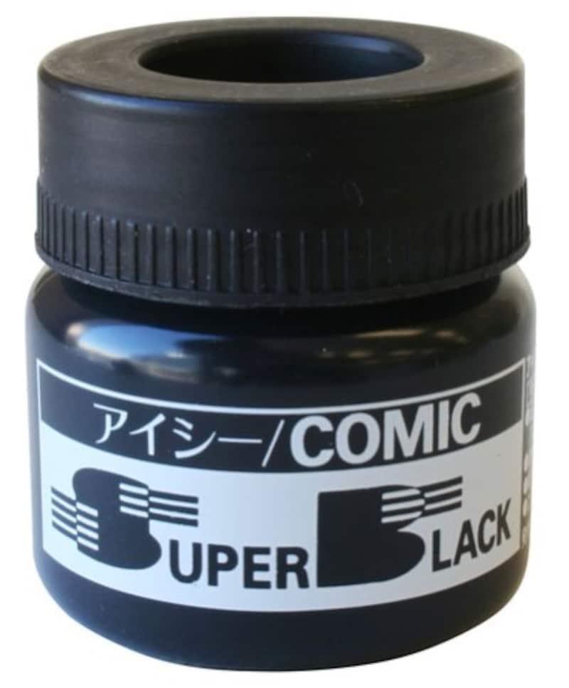 アイシー,コミック スーパーブラック,IC-SB