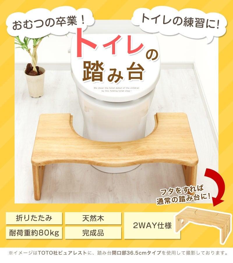 GEKIKAGU,折りたたみ式キッズ踏み台