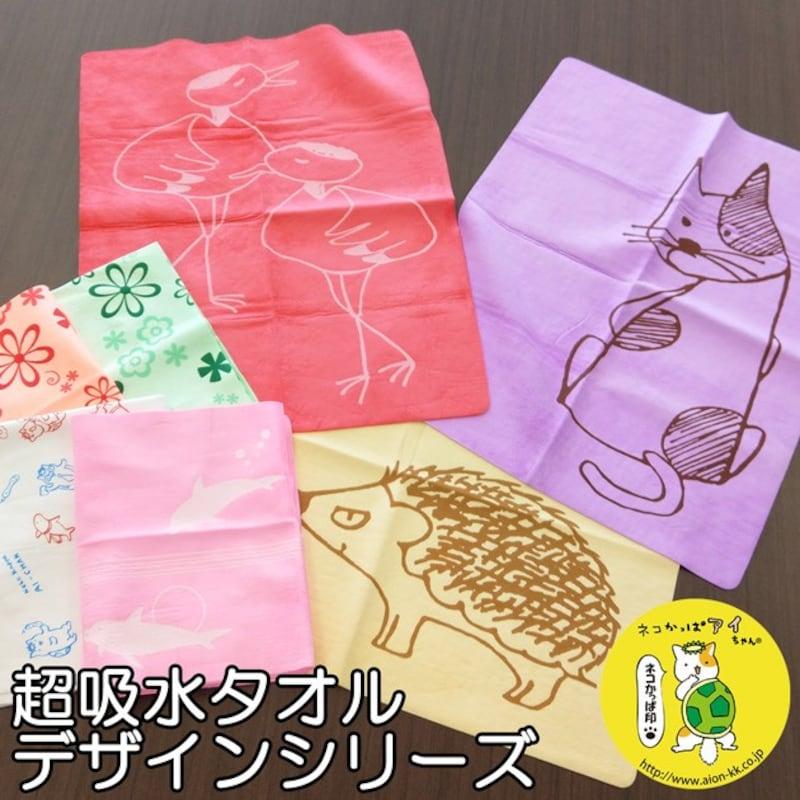 アイオン株式会社,超吸水タオル デザインシリーズ,XA012