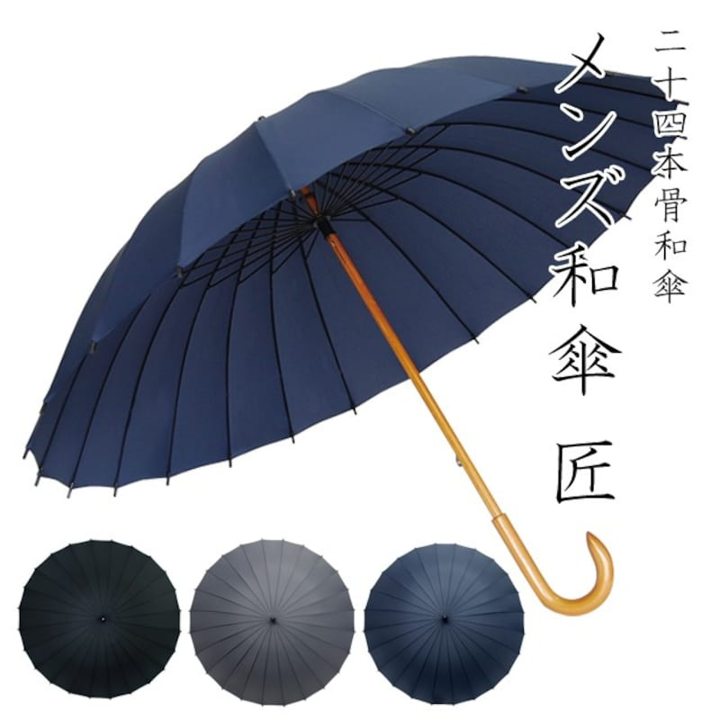 しのびや,メンズ和傘 匠