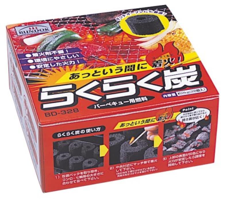 BUNDOK(バンドッグ),らくらく炭,BD-328