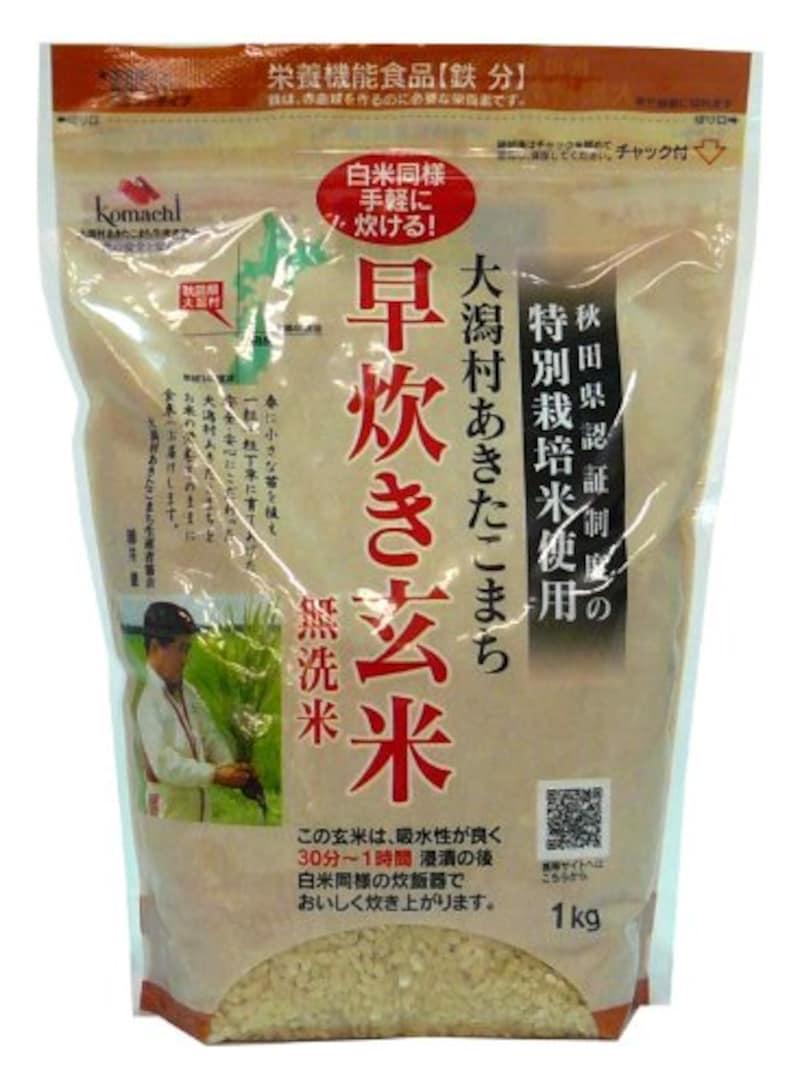大潟村あきたこまち生産者協会,特別栽培米 早炊き玄米鉄分 1kg