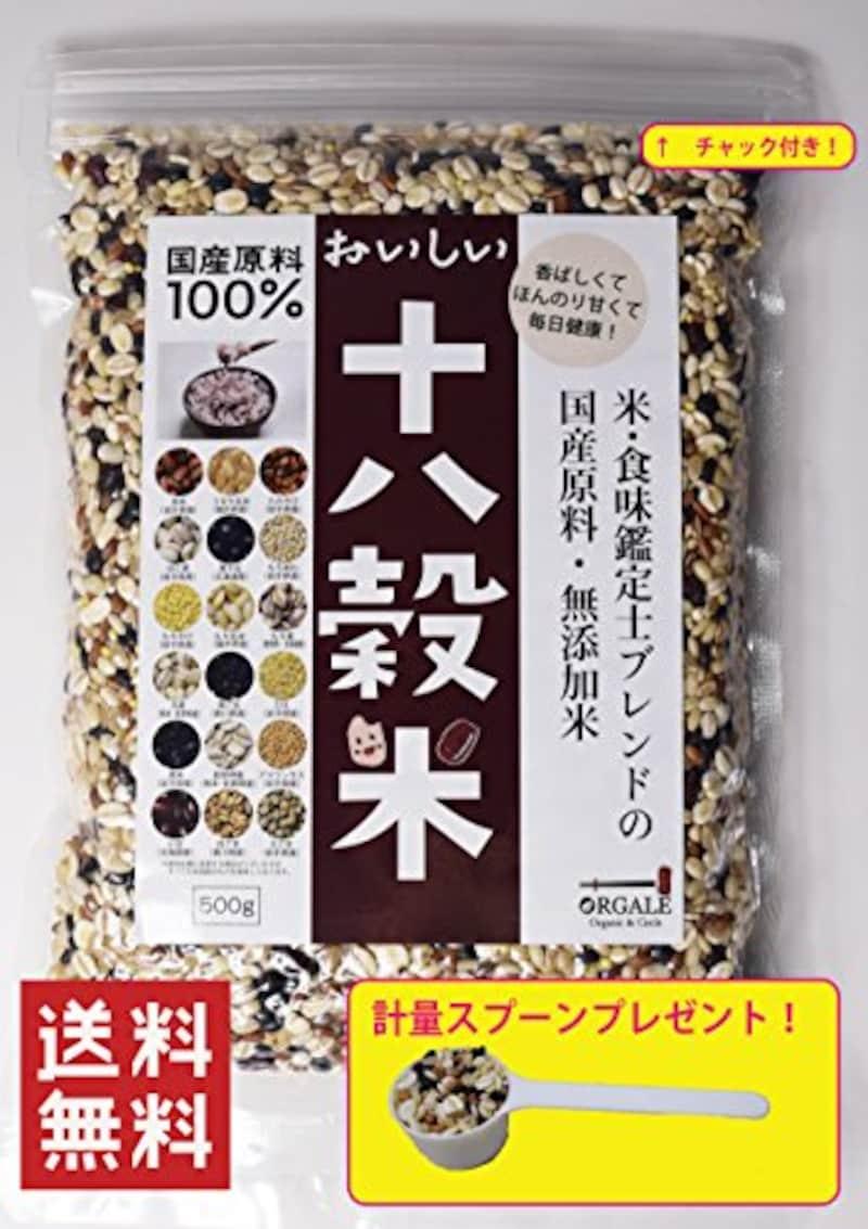 おがる,おいしい十八穀米  18種全ての穀物100%国産 無添加