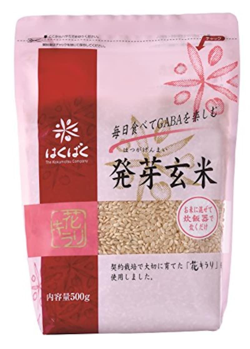 はくばく,発芽玄米 500g
