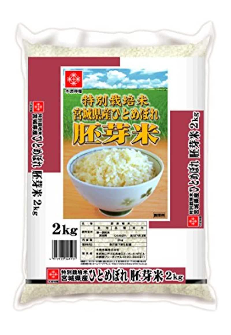 木徳神糧,特別栽培米 胚芽米 ひとめぼれ