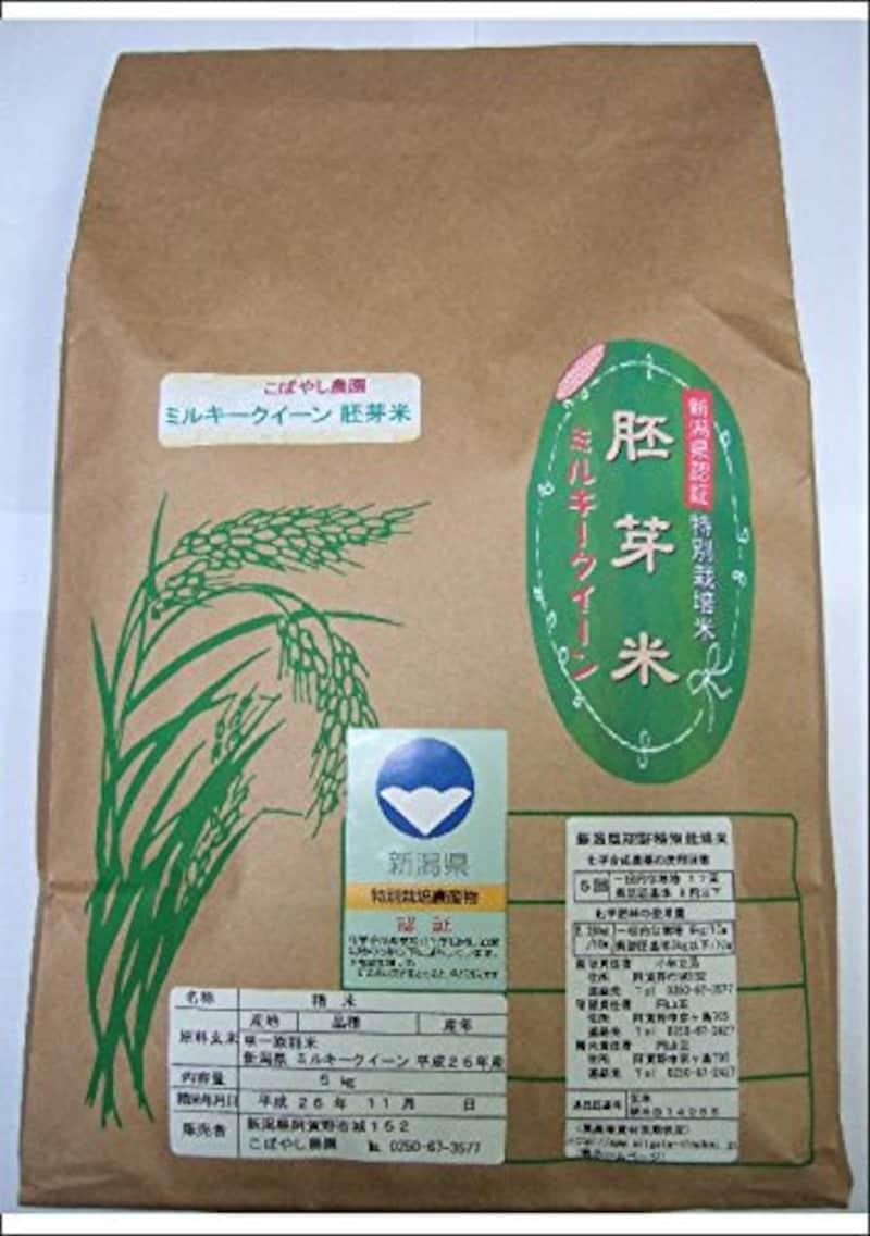 特別栽培米 胚芽米 ミルキークイーン,こばやし農園