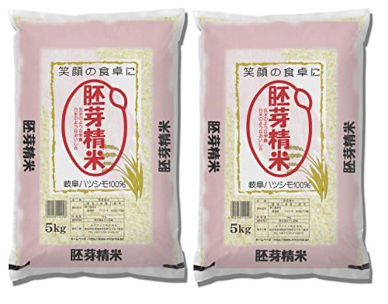 みのライス株式会社,胚芽精米 岐阜県産ハツシモ