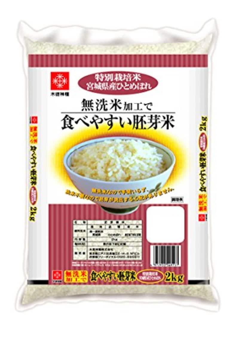 木徳神糧,特別栽培米 無洗胚芽米 ひとめぼれ