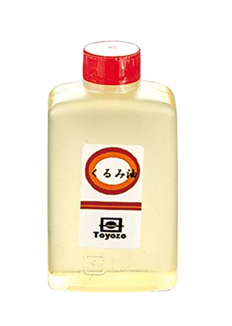 中村豊蔵商店,くるみ油