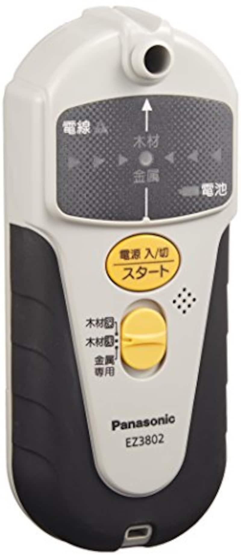 パナソニック,壁裏センサー 内装材専用 プロ用電動工具,EZ3802