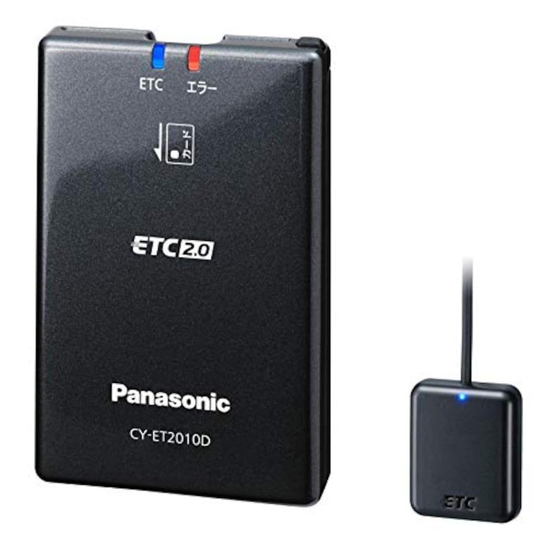 パナソニック(Panasonic),ETC2.0(DSRC),CY-ET2010D