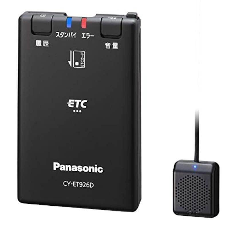 パナソニック(Panasonic),ETC車載器 ETC1.0,CY-ET926D