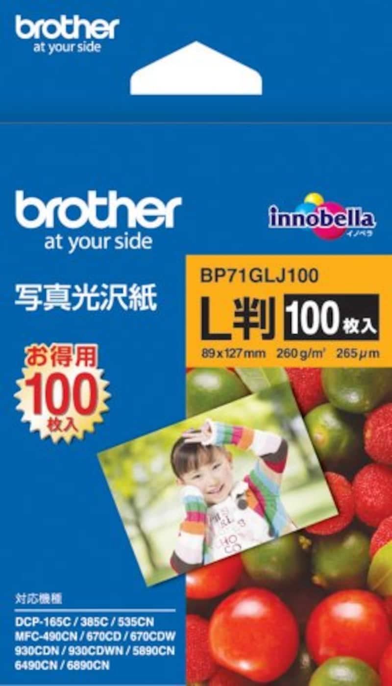 ブラザー工業,写真光沢紙,BP71GLJ100