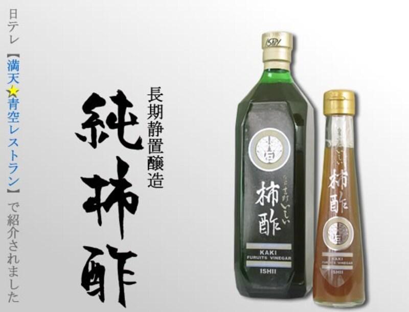 石井物産(いしい),純柿酢