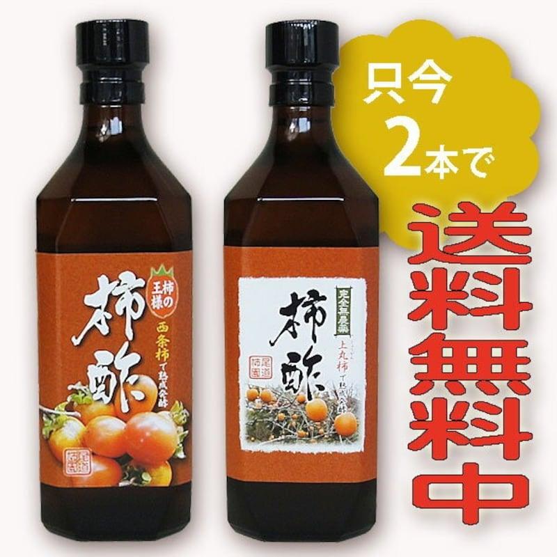 尾道柿園,柿酢