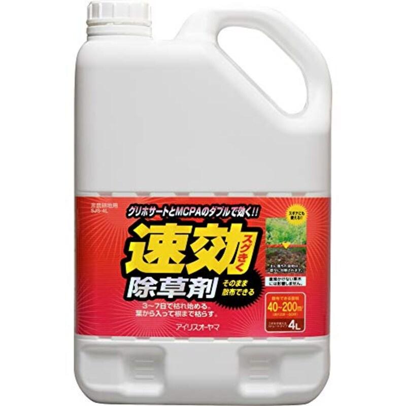 アイリスオーヤマ ,速効除草剤,SJS-4L