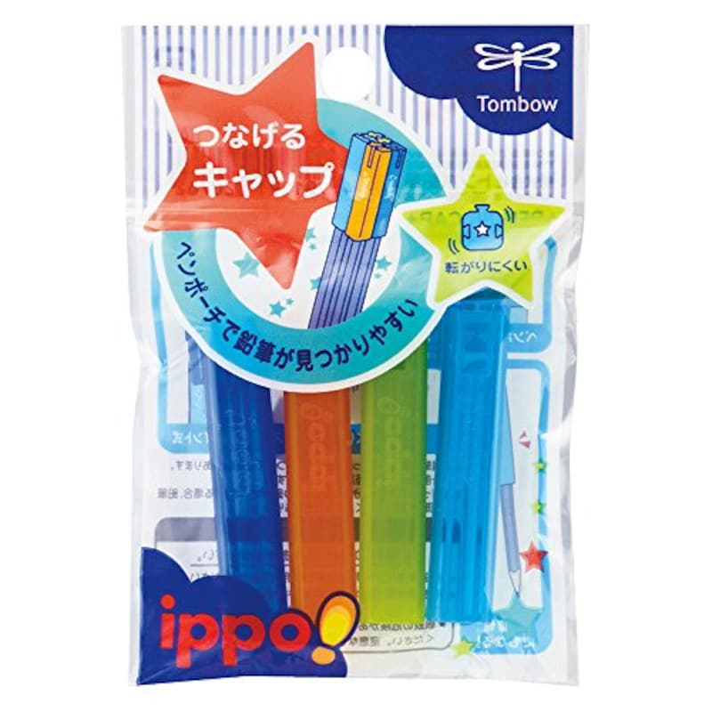 トンボ鉛筆,ippo! つなげるキャップ,PC-SJM