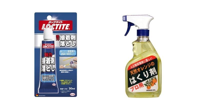 接着剤はがし液のおすすめ人気ランキング8選|接着剤のタイプに合わせて選ぼう!