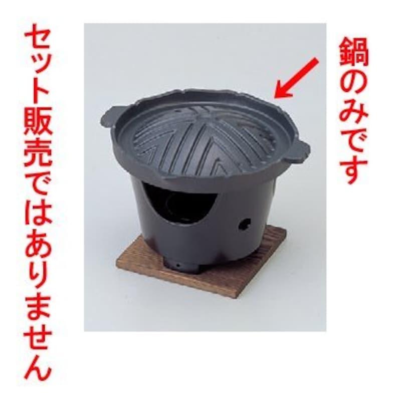 アルミ製ジンギスカン鍋,wis-1-839-26
