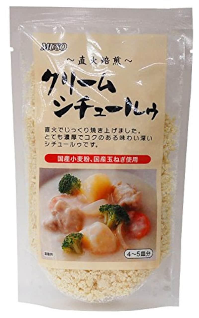 ムソー,直火焙煎クリームシチュールゥ,ASIN:B0036CUL26