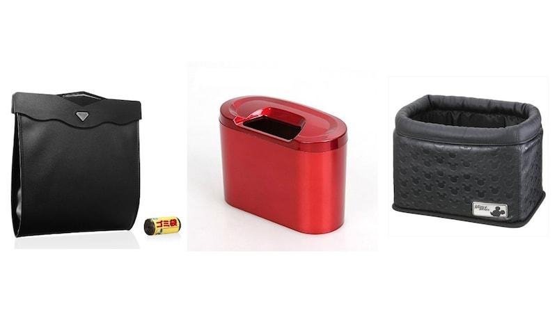 車用ゴミ箱のおすすめ13選|倒れないのはどれ?おしゃれな商品多数!