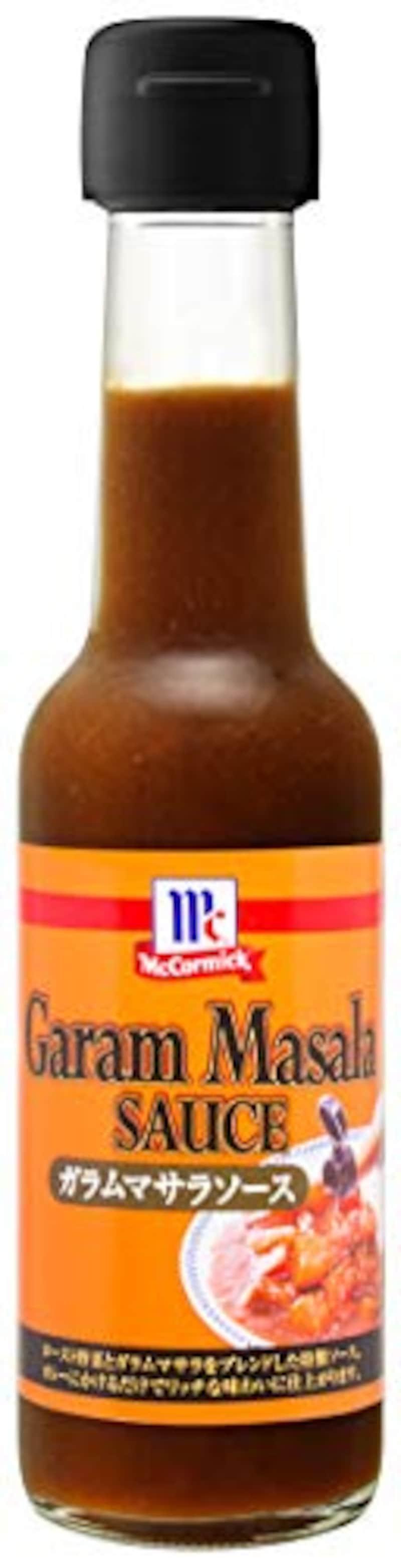 ユウキ食品,MC ガラムマサラソース
