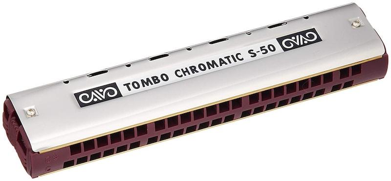 TOMBO,クロマチックハーモニカ,S-50
