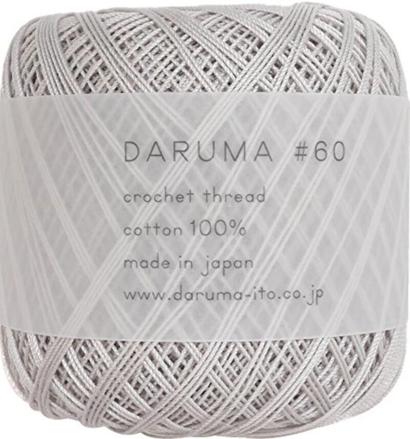 ダルマ,レース糸 #60 col.6 グレー 系 10g 約125m 3玉セット