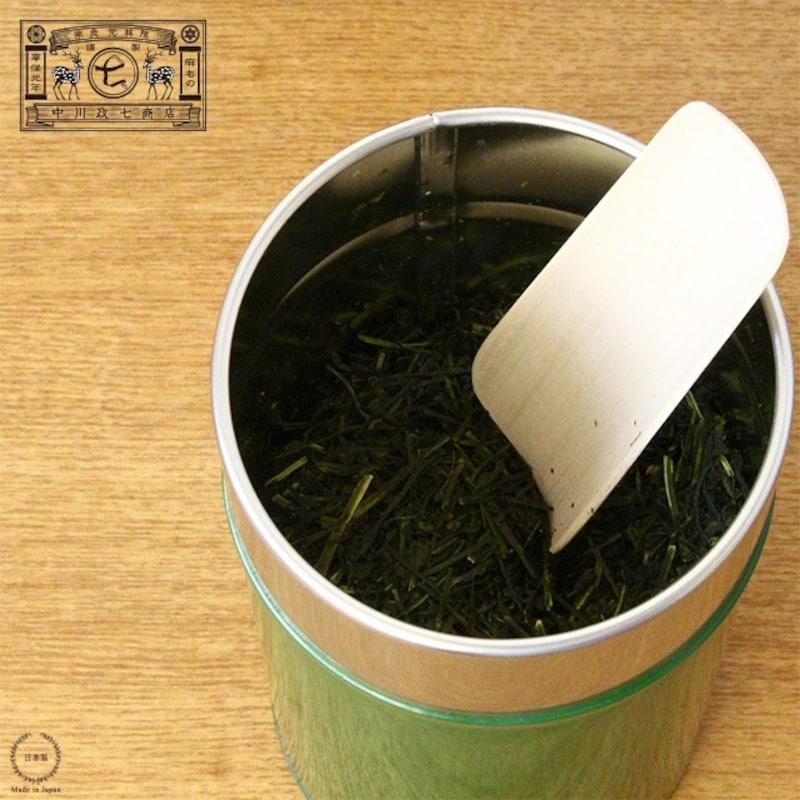 中川政七商店,奈良高山で作った茶さじ 【カトラリー 計量スプーン 匙 茶葉 お茶】