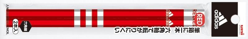 三菱鉛筆,アディダス赤鉛筆,K881AI2P