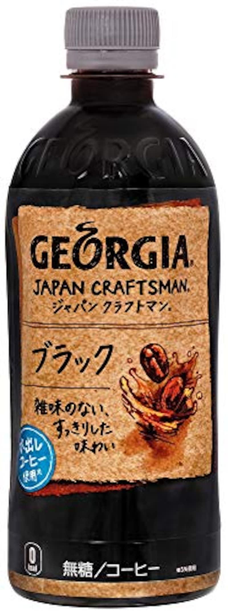 コカ・コーラ,ジョージア ジャパン クラフトマン ブラック 500ml×24本,4902102127257