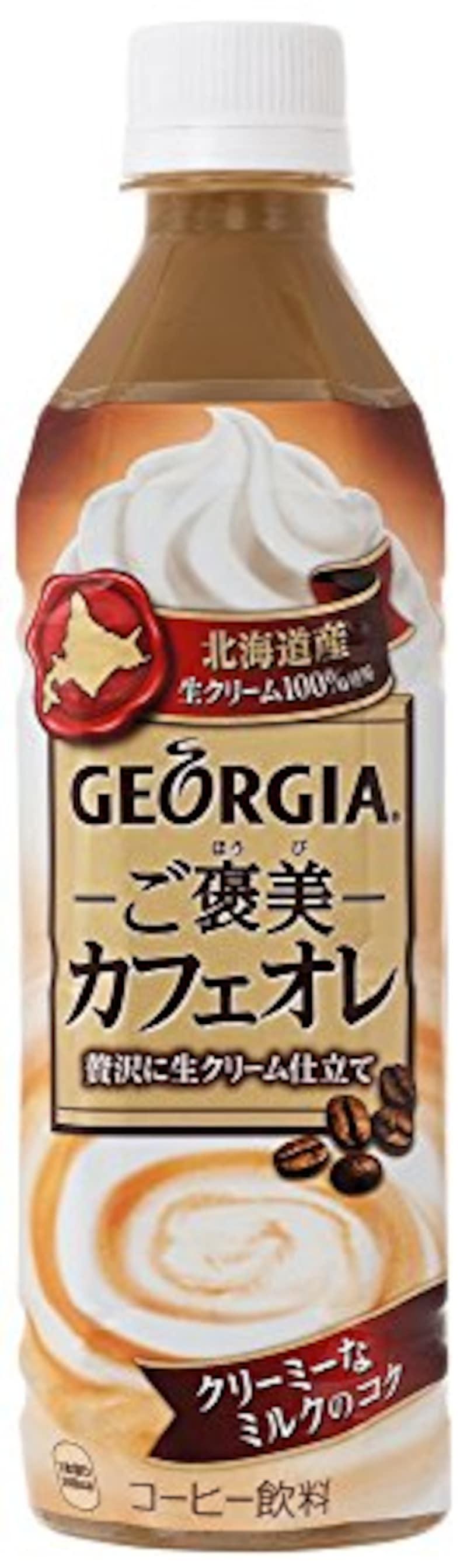コカ・コーラ,ジョージア ご褒美カフェオレ 500mlPET×24本,4902102128339