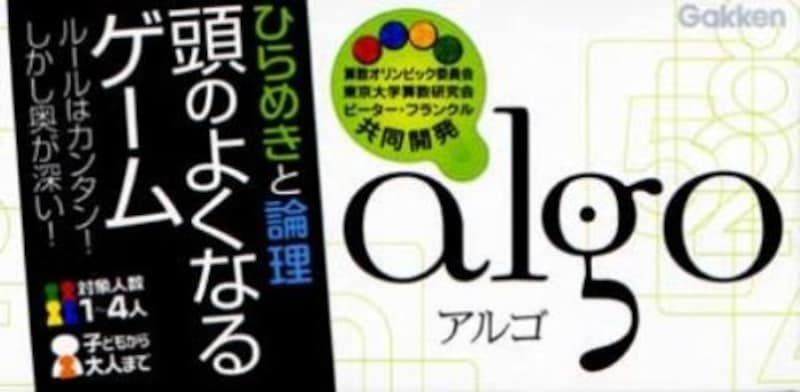 学研ステイフル(Gakken Sta:Ful),アルゴ(algo)