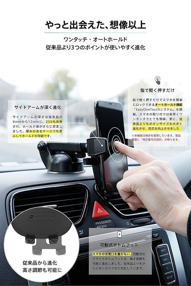 スマートタップ,Easy One Touch3,HLCRIO130