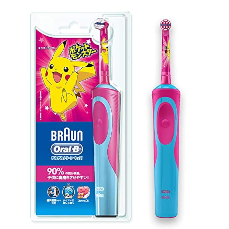 ブラウン オーラルB,電動歯ブラシ 子供用すみずみクリーンキッズ ピンク ポケモン,D12513KPKMG