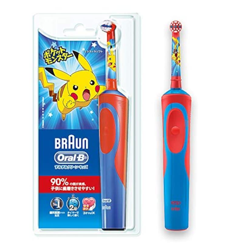 ブラウン,オーラルB 電動歯ブラシ すみずみクリーンキッズ ,D12513KPKMB