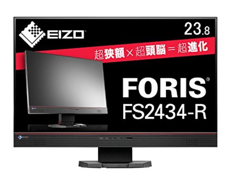 EIZO,FORIS TFTモニタ,FS2434-R