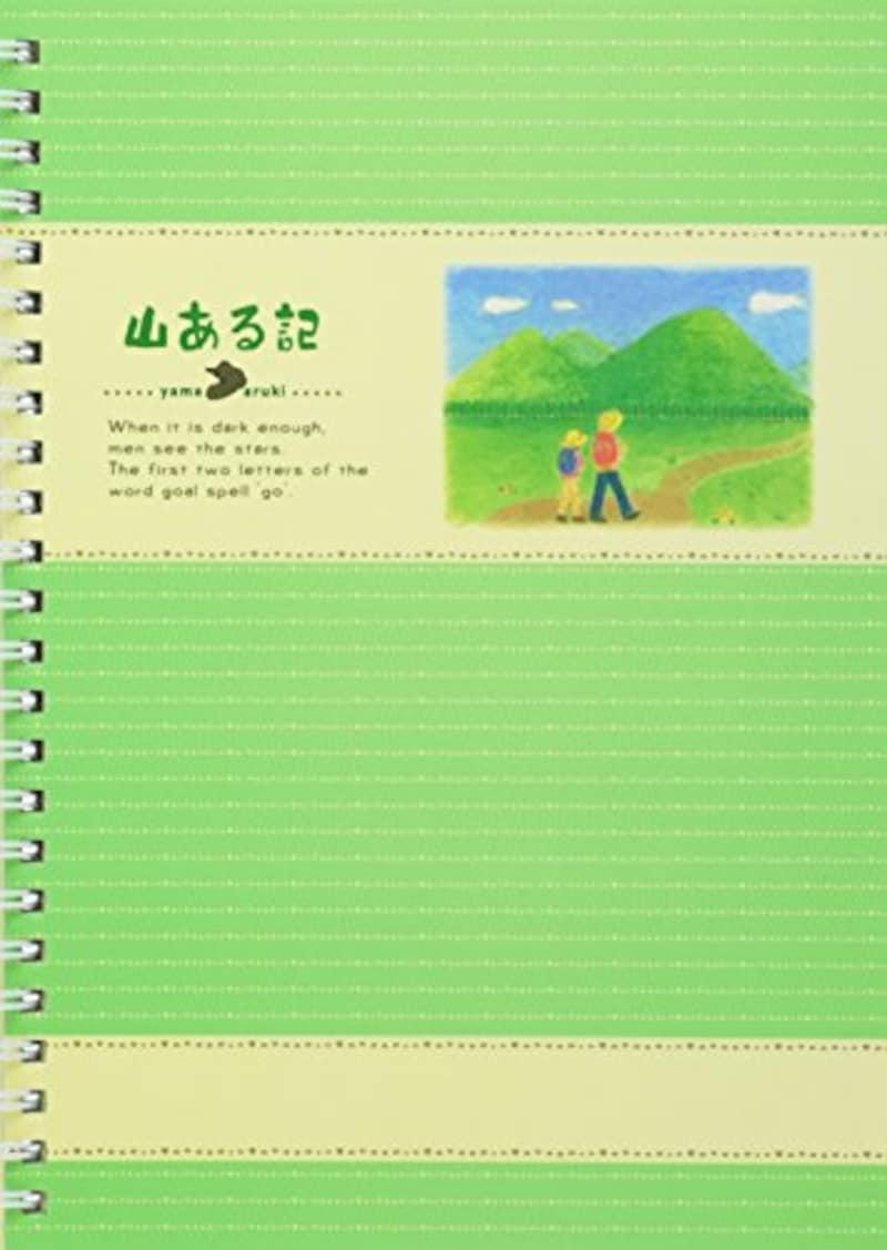 アピカ,日記帳 趣味日記 山ある記,D1001