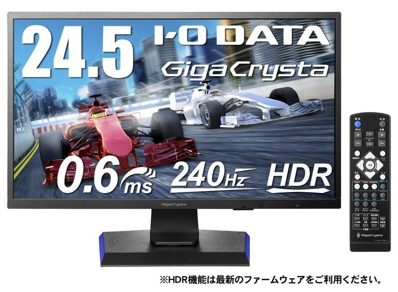 I-O DATA ,ゲーミングモニター 24.5インチ