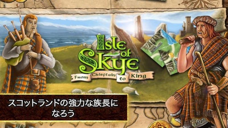 Asmodee Digital,Isle of Skye