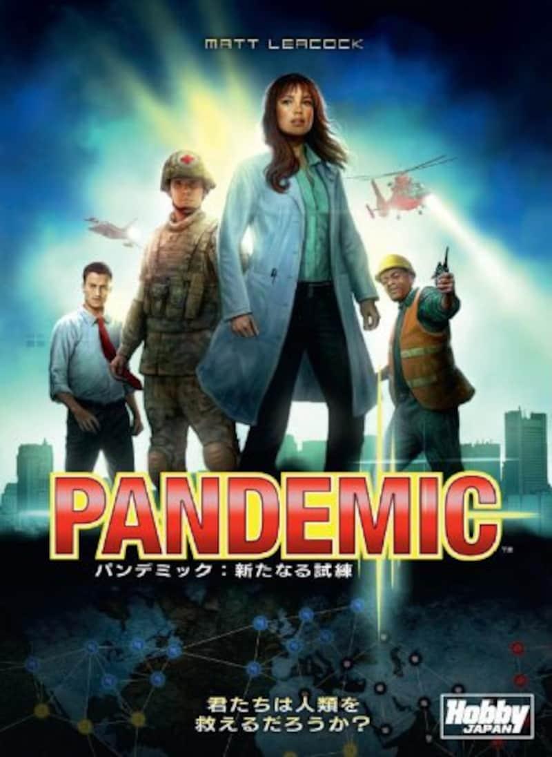ホビージャパン,パンデミック:新たなる試練 (Pandemic)