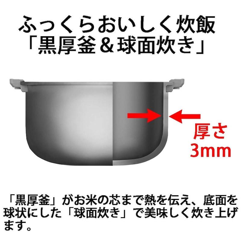 シャープ(SHARP),ジャー炊飯器, KS-CF05A-B