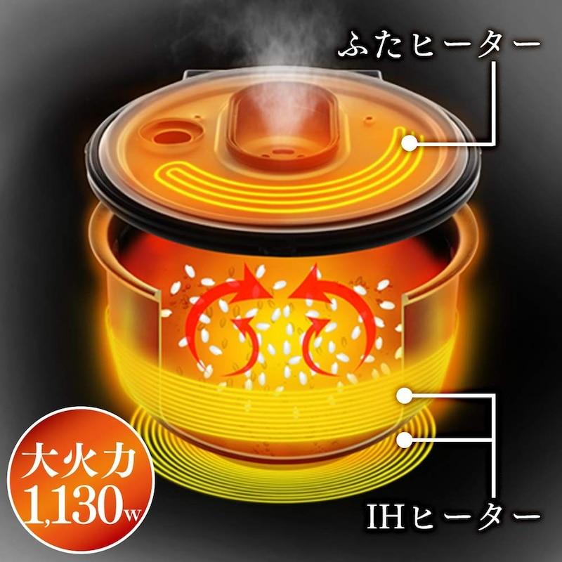 アイリスオーヤマ,炊飯器,RC-IE50-B